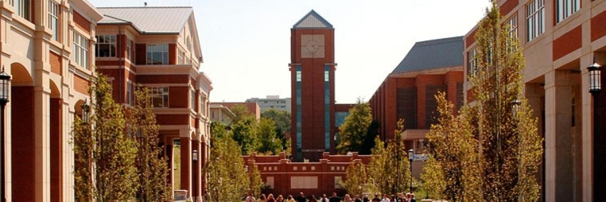 CHHS Plaza